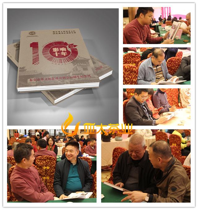 一众热心于茶文化研究传播的茶界人士共同发起组成的非经营性社团组织图片