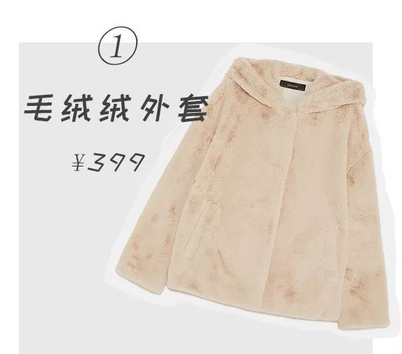 Zara、H&M、優衣庫年末大促?必敗單品都在這裡了! 形象穿搭 第7張