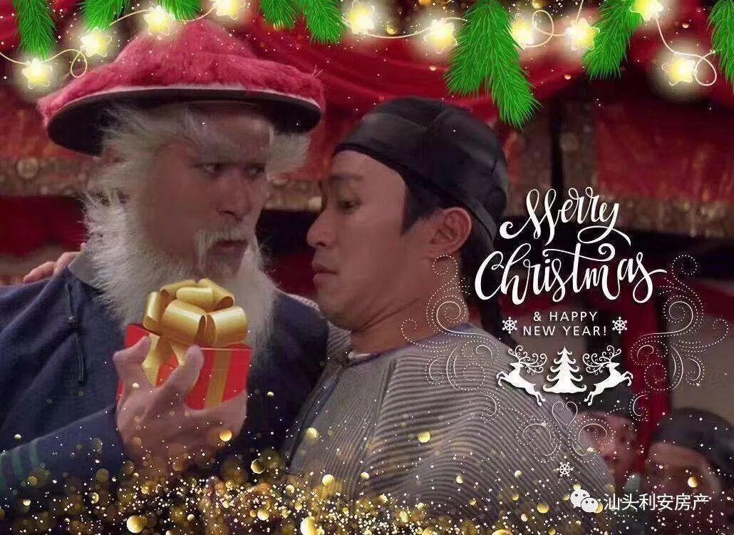 【圣诞快乐】绿地中心圣诞节递送父亲礼 点开拥有惊喜