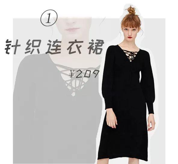 Zara、H&M、優衣庫年末大促?必敗單品都在這裡了! 形象穿搭 第27張