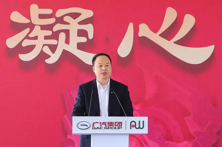 再就业介绍信_广汽传祺携手爱信AW,广州首个自动变速器公司正式揭牌_合资企业