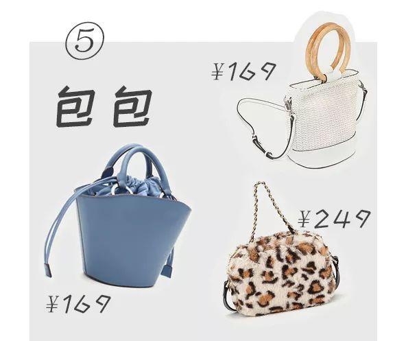 Zara、H&M、優衣庫年末大促?必敗單品都在這裡了! 形象穿搭 第31張