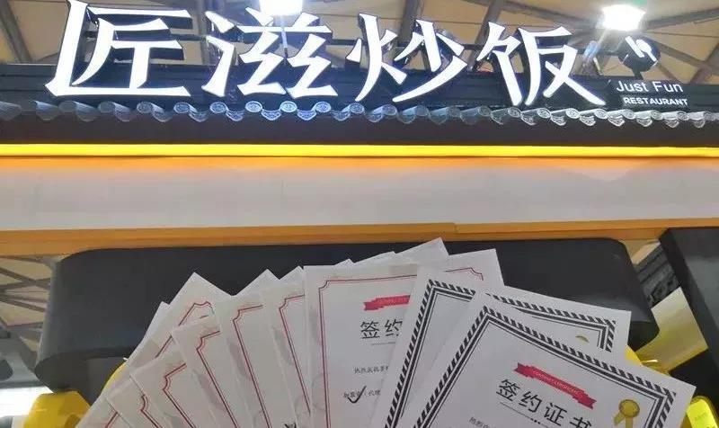 重庆小面制作全套视频谁有没有免费的可以提供