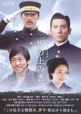 熊本熊之父、《入殓师》编剧,他的人生如开挂一样-華夏娛樂360