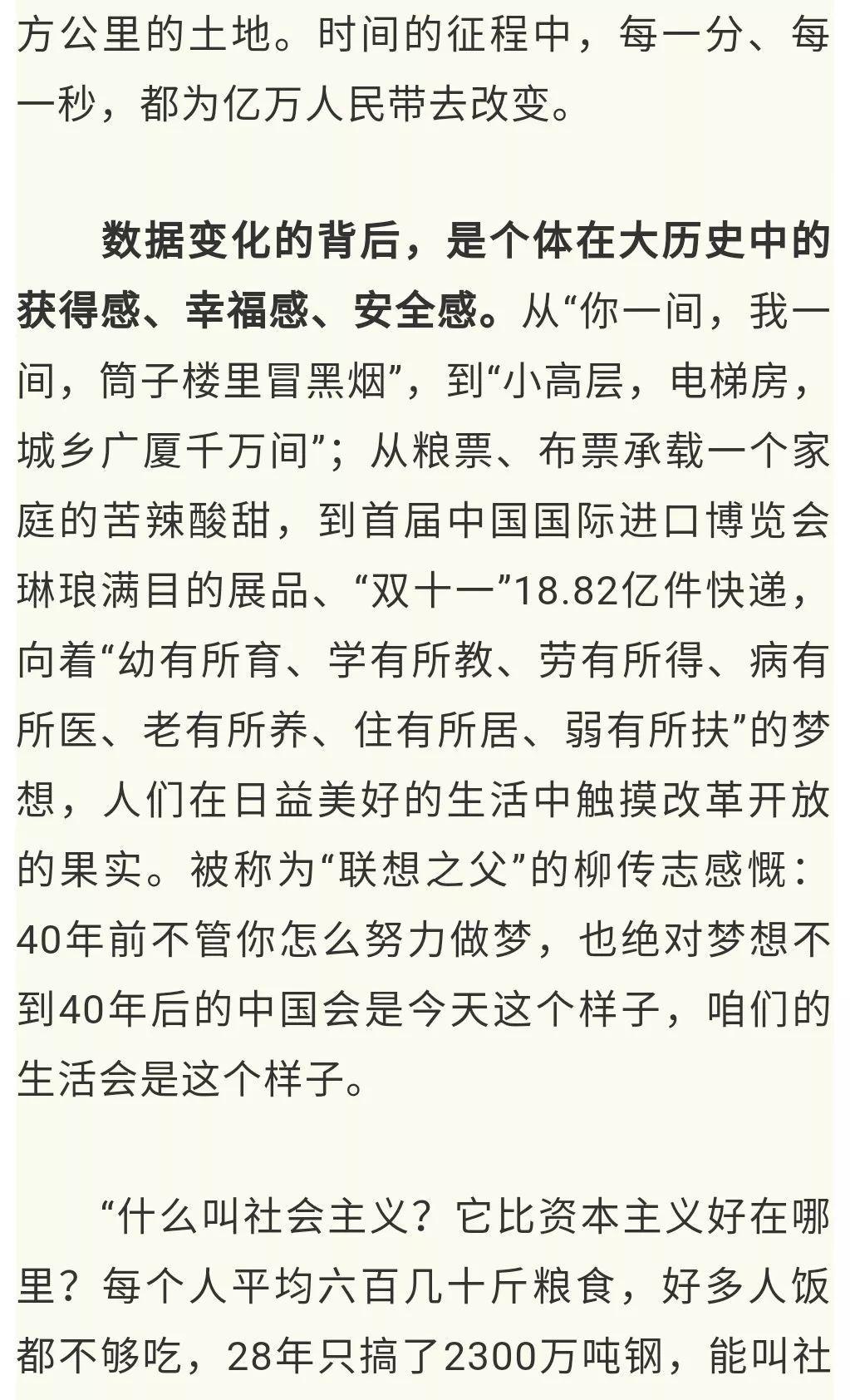甘肃经济总量1978_甘肃经济日报社刘峰