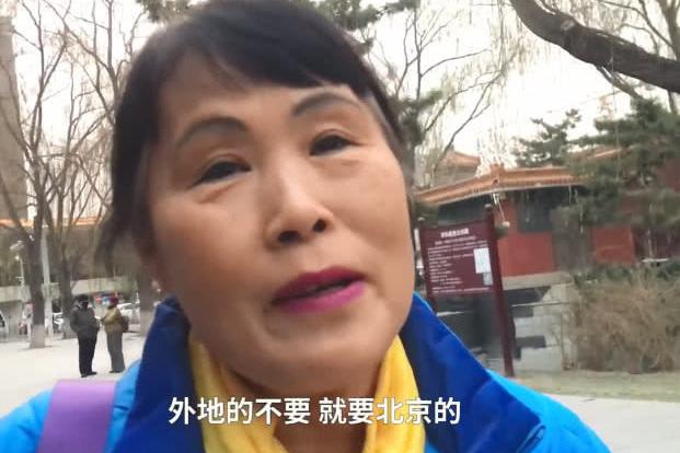 大妈_56岁北京大妈相亲,要求本地人有房,大妈:我单身也不找外地人