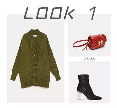 Zara、H&M、優衣庫年末大促?必敗單品都在這裡了! 形象穿搭 第11張