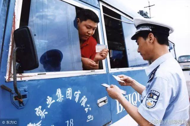 无证驾驶怎么处罚
