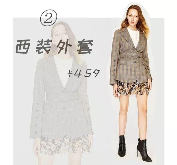 Zara、H&M、優衣庫年末大促?必敗單品都在這裡了! 形象穿搭 第28張