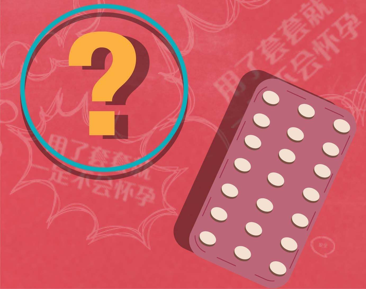 短效避孕药使用方法_女性避孕选短效避孕药真的安全无副作用吗?_孕激素