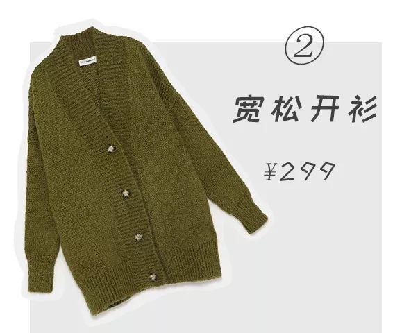 Zara、H&M、優衣庫年末大促?必敗單品都在這裡了! 形象穿搭 第10張