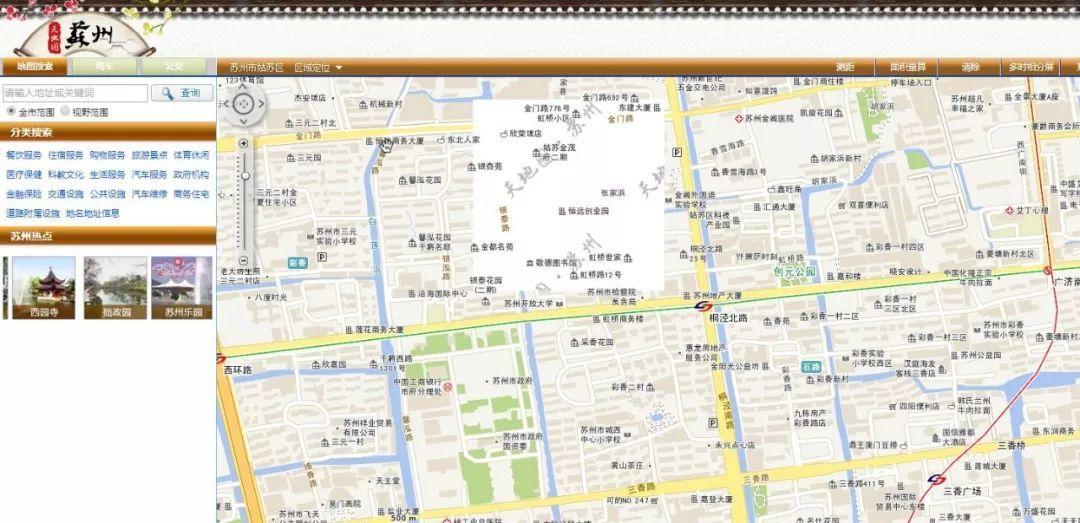 苏州地理信息公共平台以及公众版地理信息公共平台――