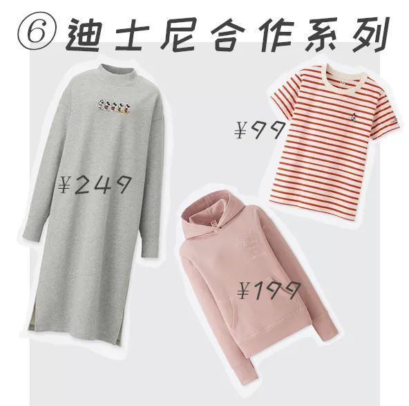 Zara、H&M、優衣庫年末大促?必敗單品都在這裡了! 形象穿搭 第41張