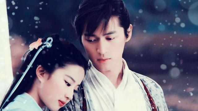 胡歌被问到选女友的标准不是林依晨也不是刘亦菲说出名字全场沸腾