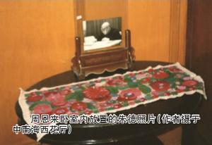 永利皇宫娱乐会所77304.com