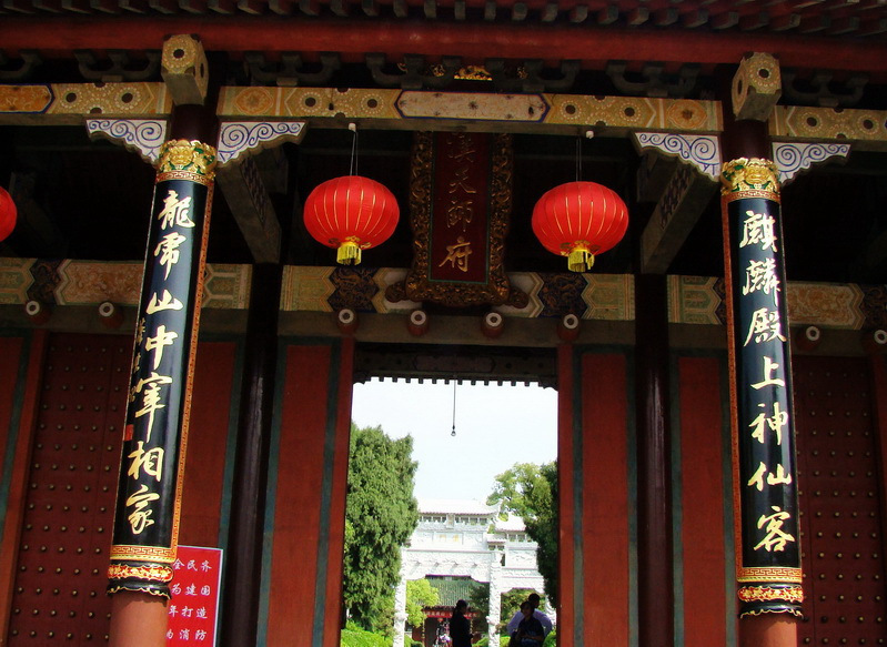 中国道教四大道场,分别都供奉着那些大神?这里故事你都了解吗? 作者: 来源:李不言说旅游