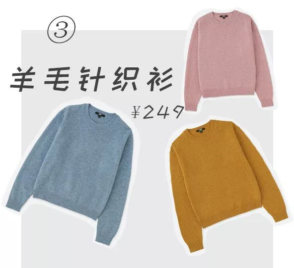 Zara、H&M、優衣庫年末大促?必敗單品都在這裡了! 形象穿搭 第35張