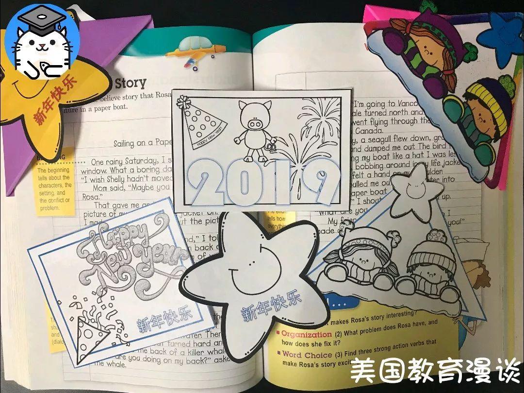 正文  今年新年还有新年甜筒帽,新年立体盒子,新年书签和新年愿望卡等图片