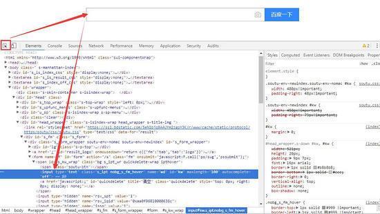如何用 Python 做自动化测试