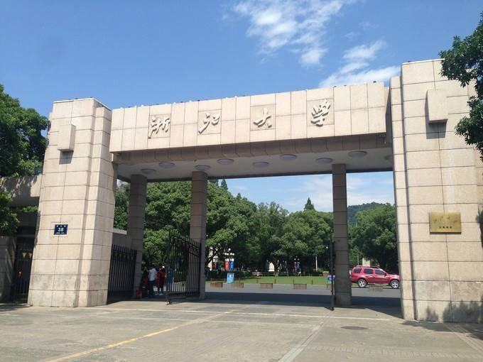 2019中国大学最具影响力百篇论文排名100强,北京大学第一
