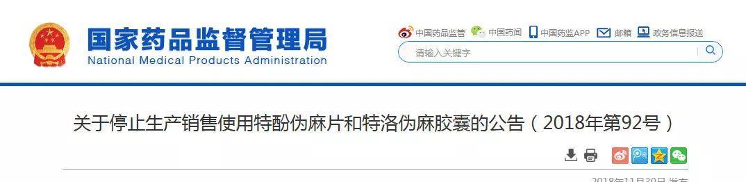 永利皇宫娱乐会所99304.com