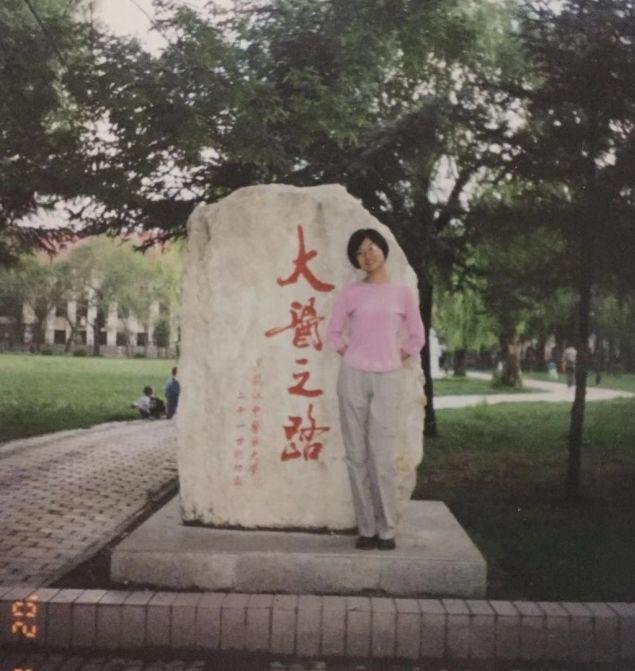 「我和我的大學——紀念改革開放40周年」主題征文我院職工征文展(四)