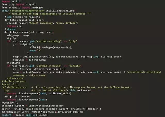 Python爬虫入门8个常用爬虫技巧盘点