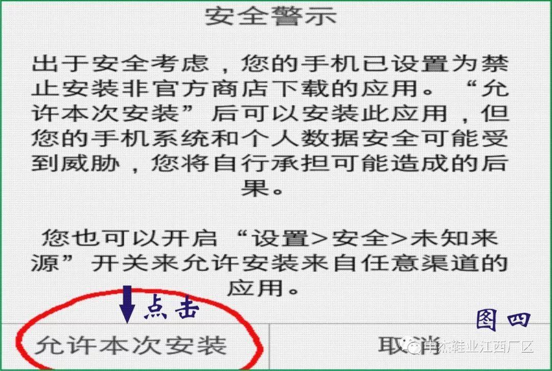 【上高中杰】投资宜春风云人物评选活动|欢迎地理高中第三节必修一图片