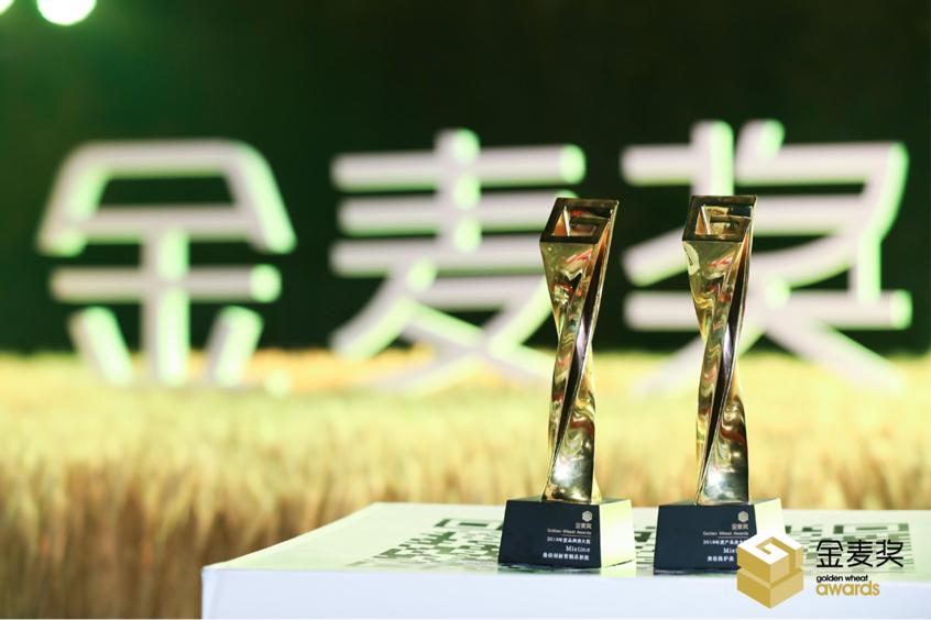 电商奥斯卡2018金麦奖揭晓,Mistine斩获两项大奖