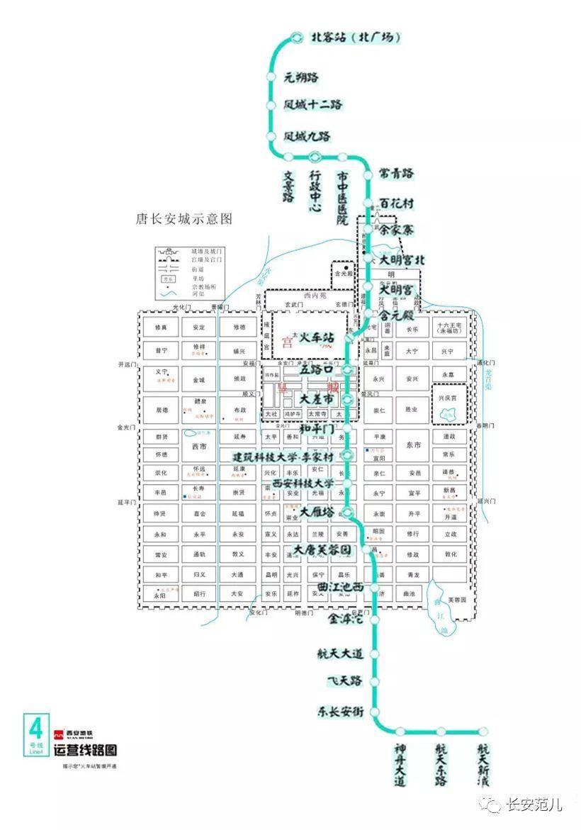 西安专业4号线明天上午10时正式开通,29个美术美高中部地铁车站郑州图片