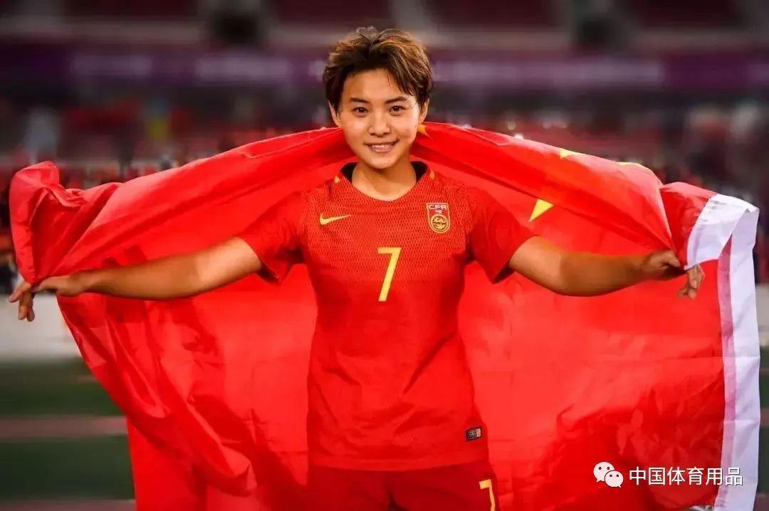 品牌资讯:耐克颁布发表取中国女子脚球活动员