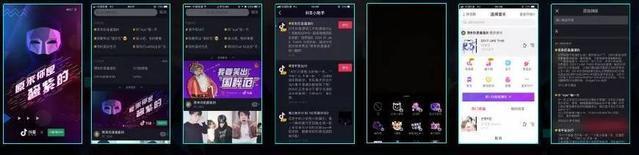 抖音短视频广告投放及dou+GD产品介绍