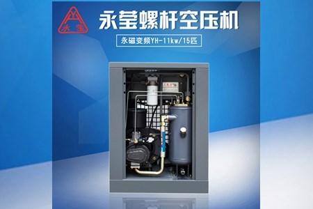 无油螺杆空压机:如何降低螺杆空压机的磨损程度?