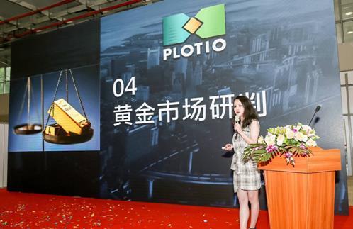 百利好追回,广州国际金融理财博览会百利好大放异彩