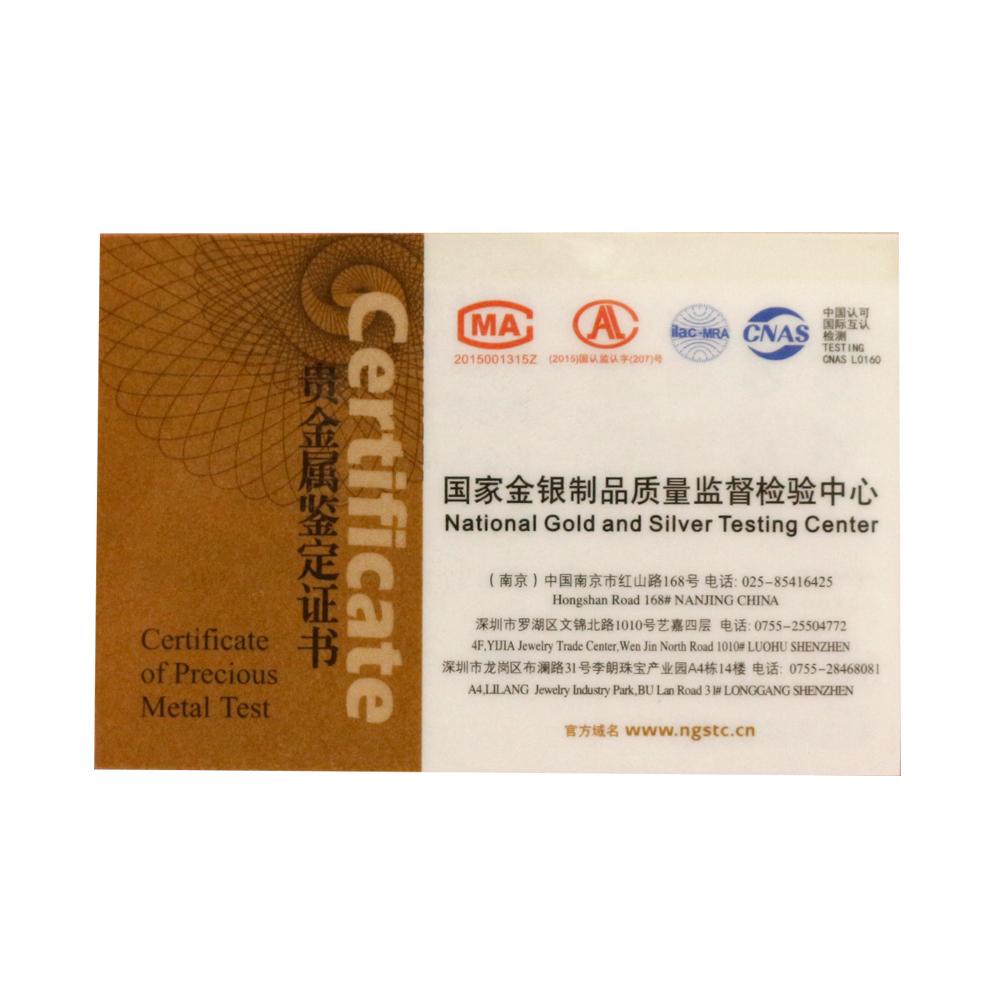 中国梦邮票