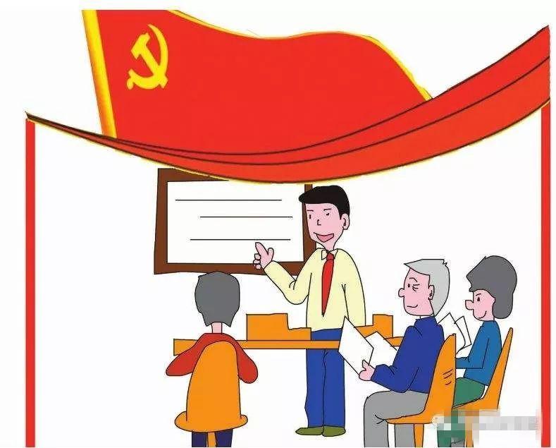 党小组会和上党课,定期召开党支部委员会会议.