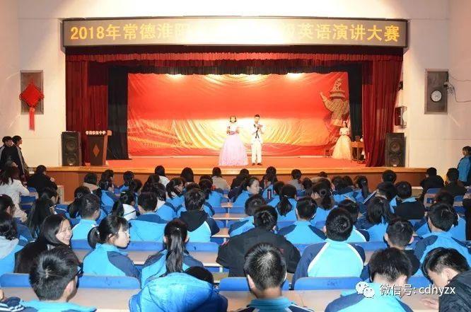 【大山英语工资 大山英语待遇怎么样】 看准网   kanzhun.com