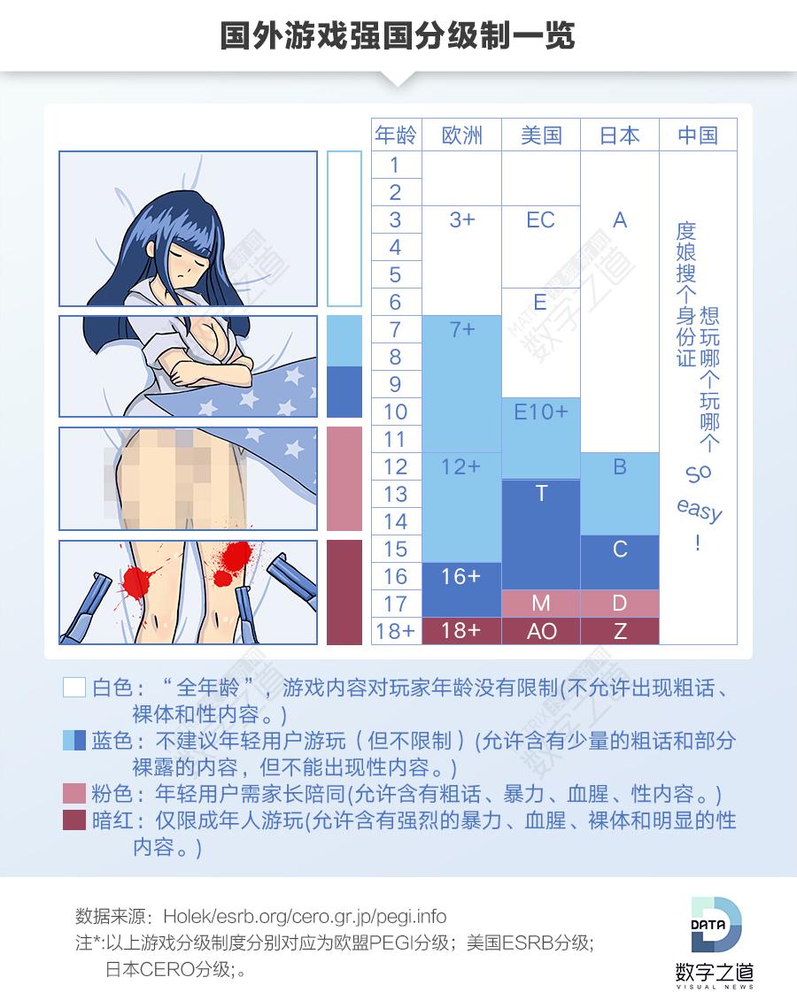 永利皇宫娱乐会所694.com