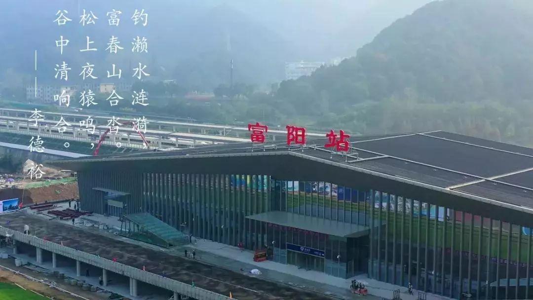 56,列车停靠富阳站37岁减肥图片