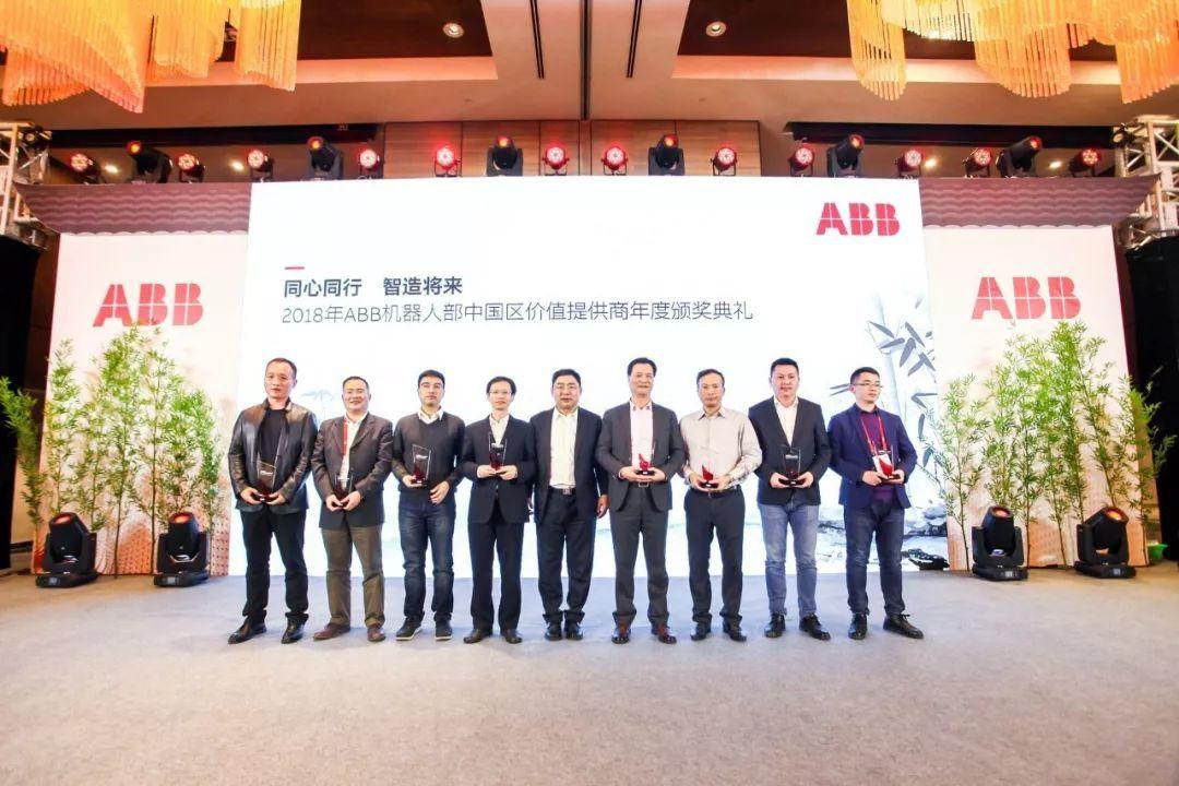"""华太信息荣获""""ABB机器人2018年度金牌价值提供商""""称号"""