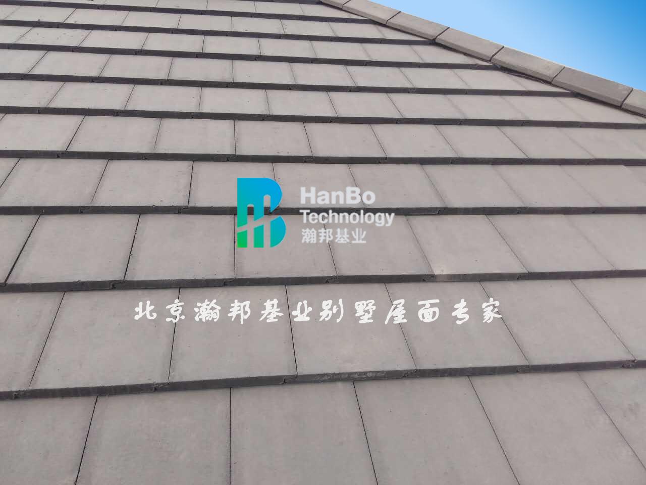北京水泥瓦厂家,法国罗曼瓦公司电话_龙冠陶瓷