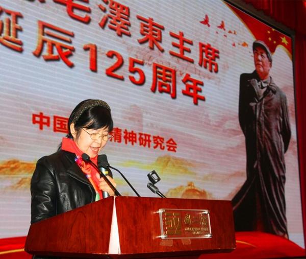 毛主席光影平面油画艺术画像《东方红》在京展出被中延会收藏