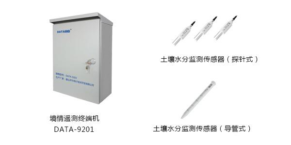 水利信息化:土壤水分自動監測儀器/自動監測墑情儀器_傳感器