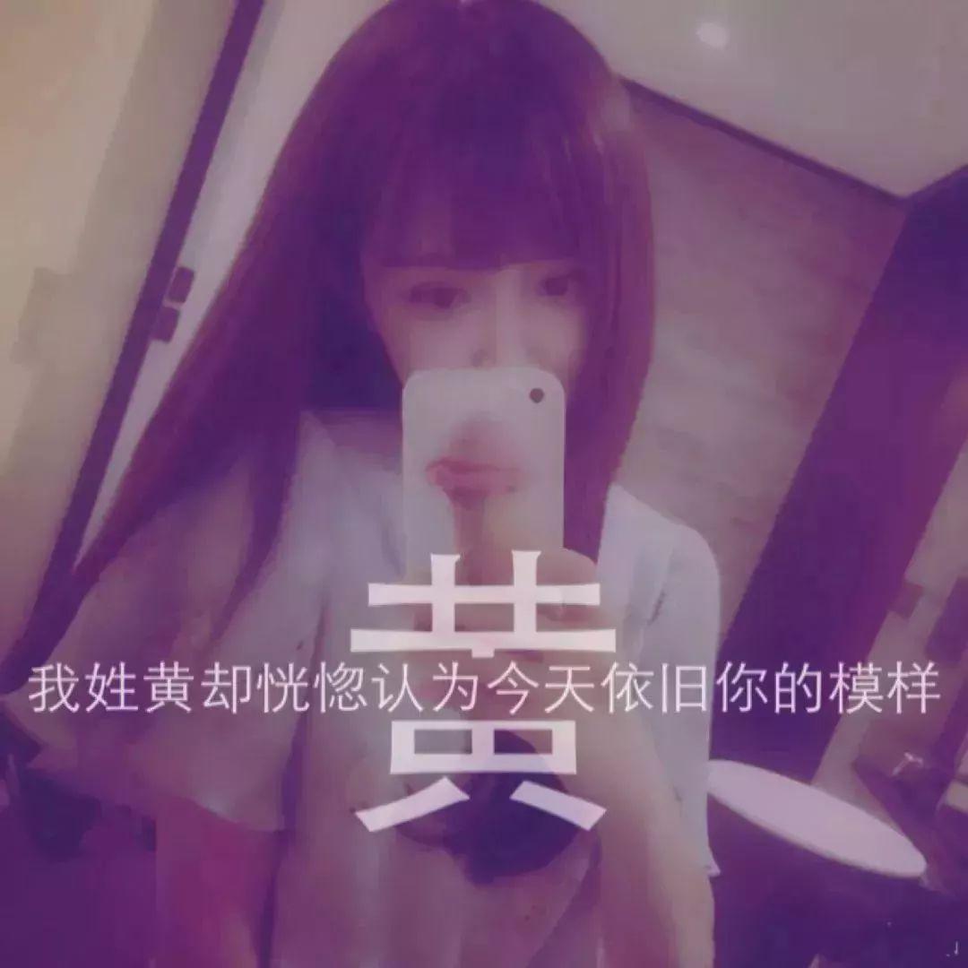 姓氏图片文字我姓尹