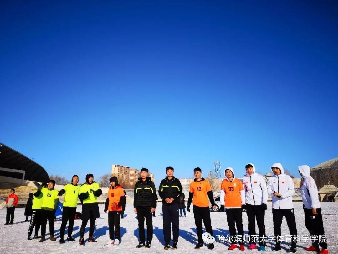 哈尔滨师范大学第三届手球比赛暨首届室外四人制种类体验赛场地门球手球图片