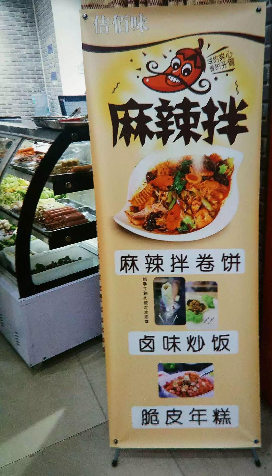 煎饼卷串图_街边小吃的别样做法,你吃过这样的卷饼和炸串吗?_拌和