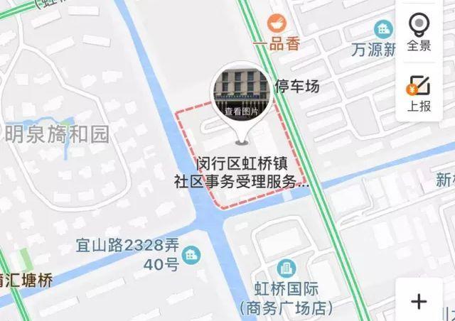 虹桥镇人口_上海节前工作日交通拥堵严重
