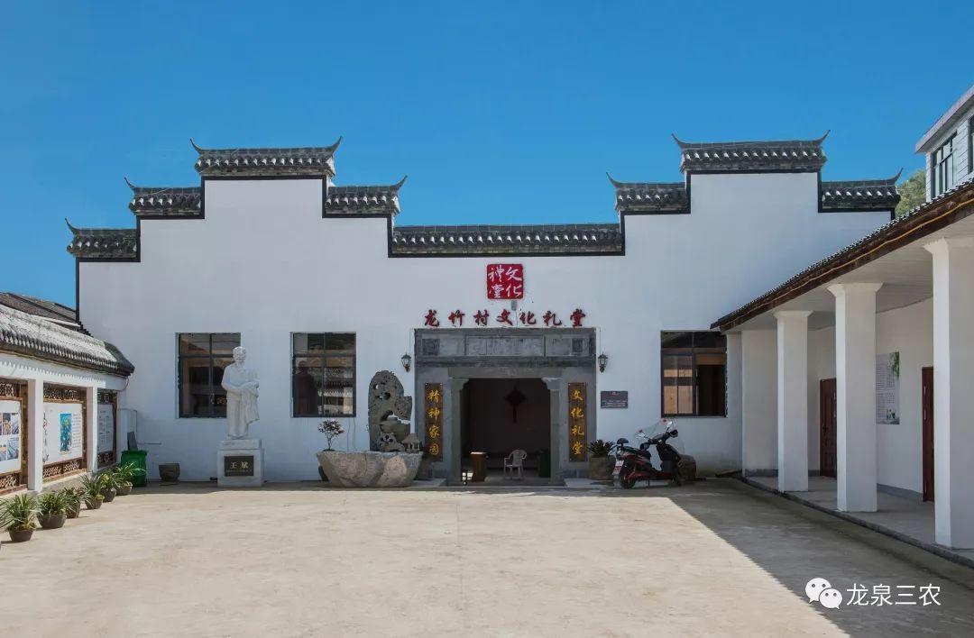 美丽乡村示范县创建丨文化礼堂,精神家园,画好美丽乡村同心圆!