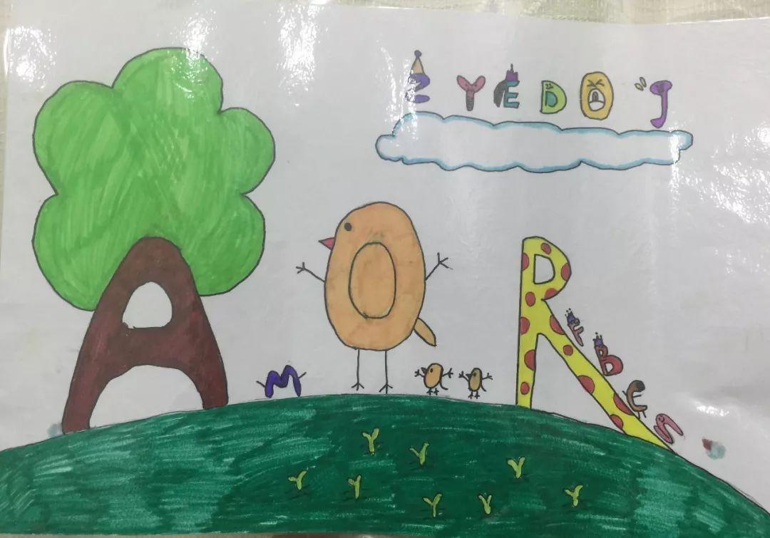 """教育 正文  单词创意画 show出你的精彩 面对枯燥的单词记忆,""""记不住!图片"""
