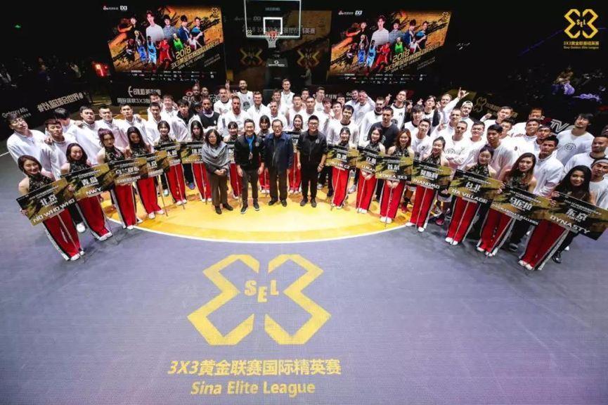 以篮球会世界,3X3黄金联赛国际精英赛做到了